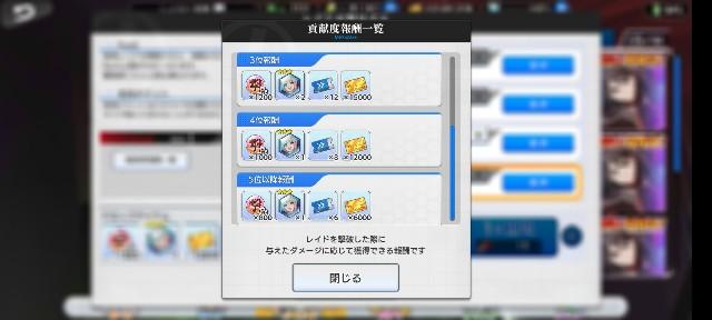 f:id:Yukidoke:20201117180427j:image