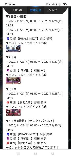 f:id:Yukidoke:20201118213412j:image