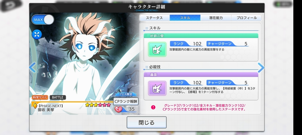f:id:Yukidoke:20201118220054j:plain