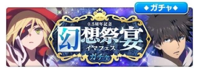 f:id:Yukidoke:20201229181256j:image