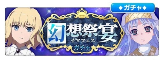 f:id:Yukidoke:20201229181307j:image
