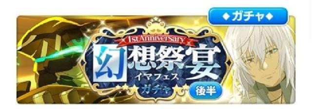 f:id:Yukidoke:20201229181340j:image