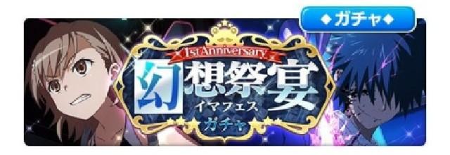 f:id:Yukidoke:20201229181747j:image
