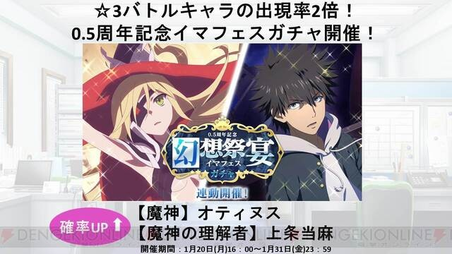f:id:Yukidoke:20201229182718j:image