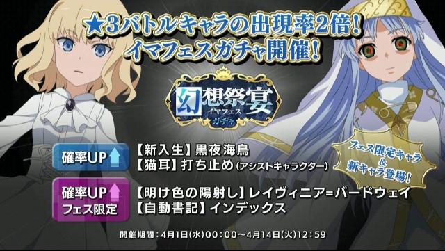 f:id:Yukidoke:20201229182750j:image
