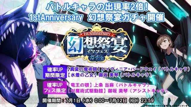 f:id:Yukidoke:20201229182824j:image