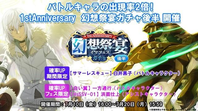 f:id:Yukidoke:20201229182857j:image