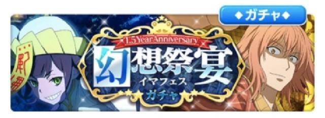 f:id:Yukidoke:20201229183718j:image