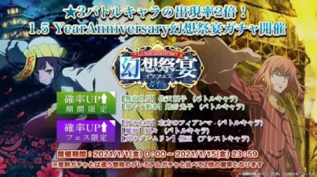 f:id:Yukidoke:20201229184705j:image