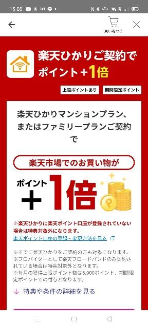 f:id:Yukidoke:20210109131010j:image