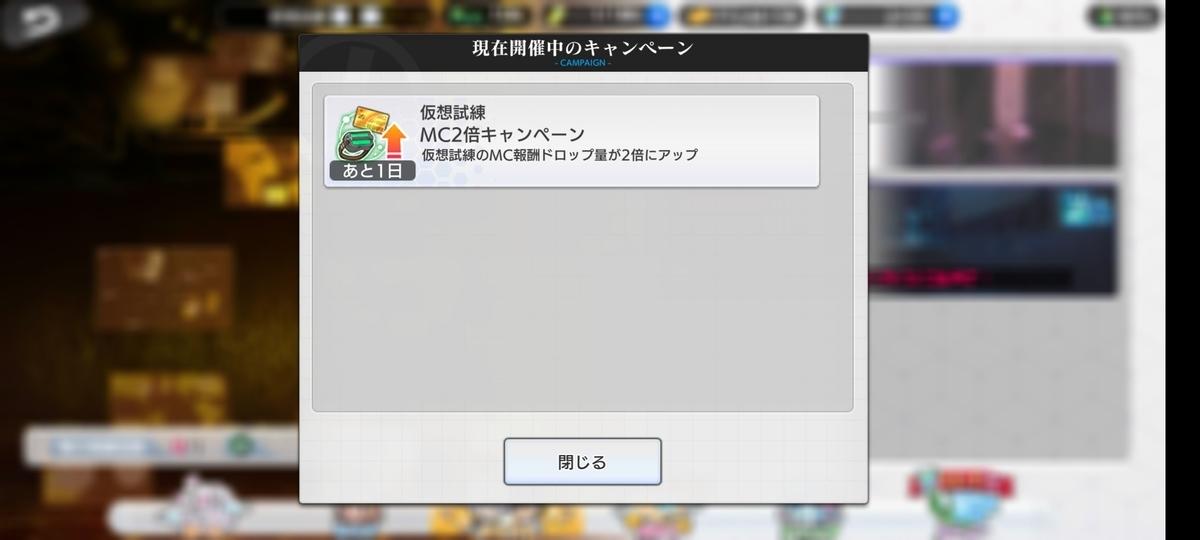 f:id:Yukidoke:20210114202400j:plain