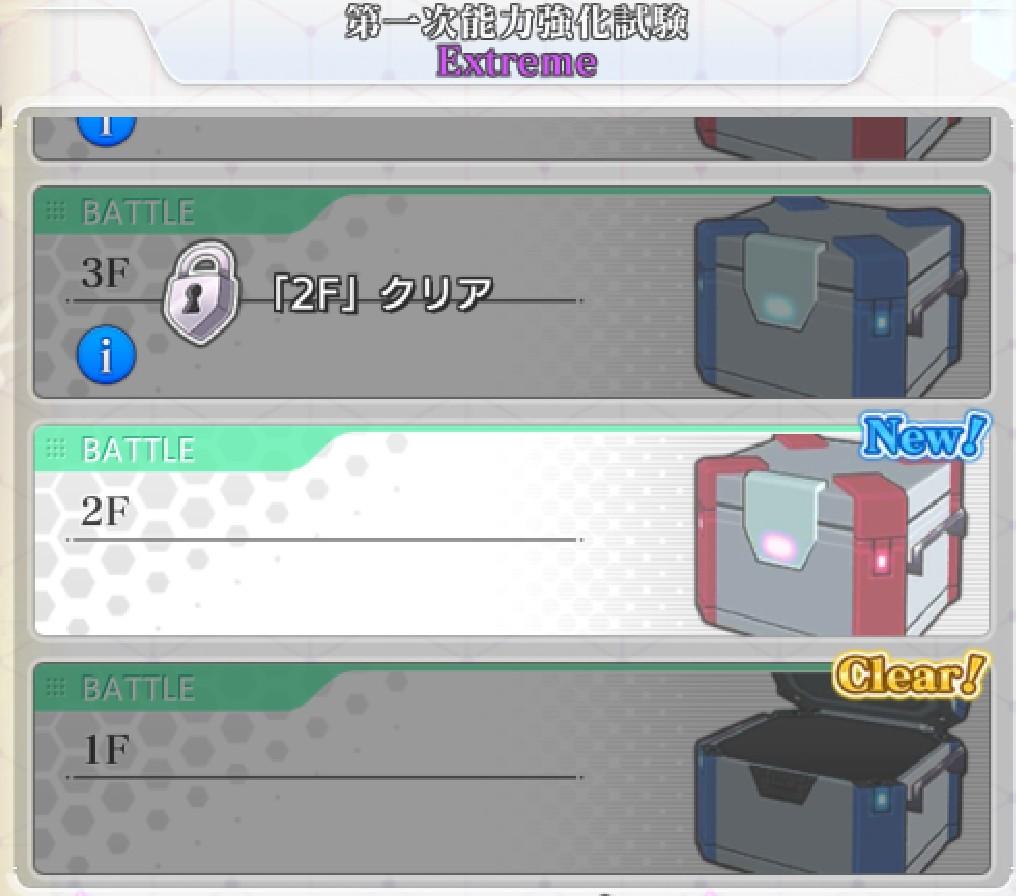 f:id:Yukidoke:20210114204127j:plain