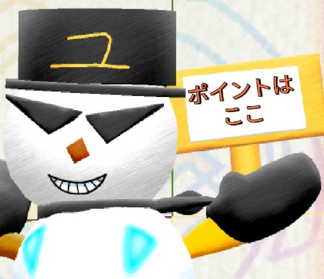 f:id:Yukidoke:20210205205135j:plain