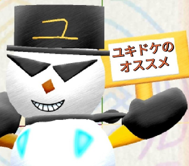 f:id:Yukidoke:20210205205200j:plain