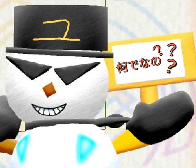 f:id:Yukidoke:20210205213724j:plain