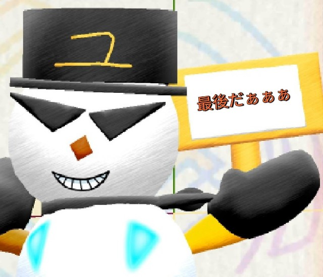 f:id:Yukidoke:20210205215916j:plain