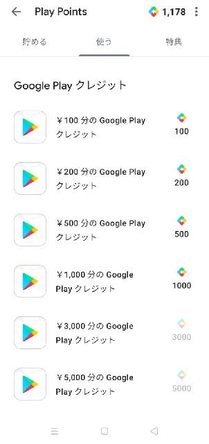 f:id:Yukidoke:20210207023706j:image