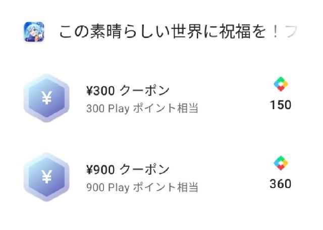 f:id:Yukidoke:20210207023735j:image