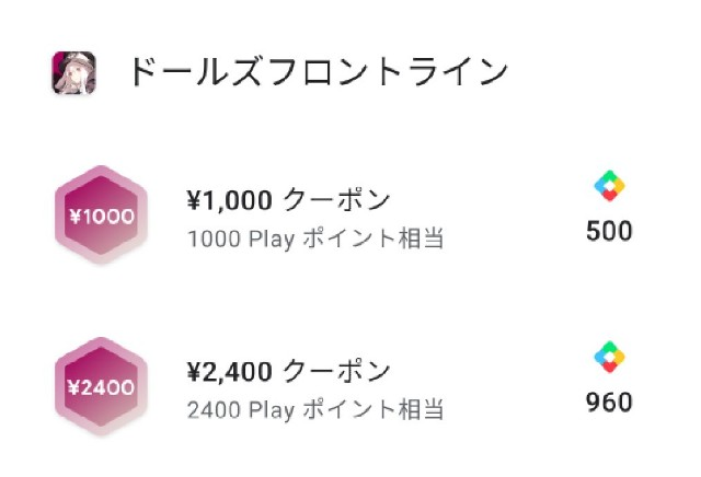 f:id:Yukidoke:20210207023811j:image