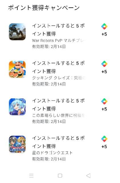 f:id:Yukidoke:20210207024808j:image