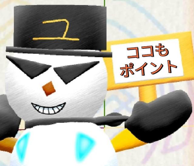 f:id:Yukidoke:20210207025954j:image