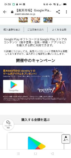 f:id:Yukidoke:20210207044124j:image