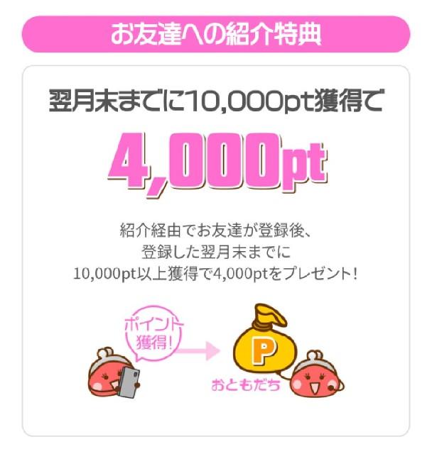 f:id:Yukidoke:20210210020032j:image