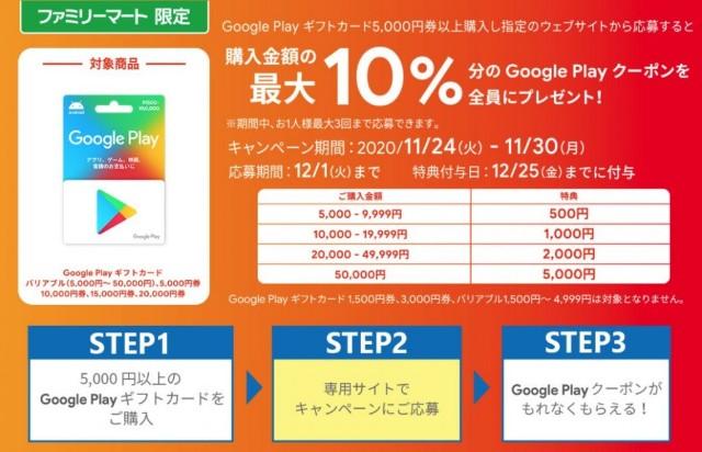 f:id:Yukidoke:20210214234705j:image
