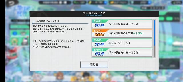 f:id:Yukidoke:20210215232904j:image