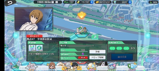 f:id:Yukidoke:20210215232931j:image