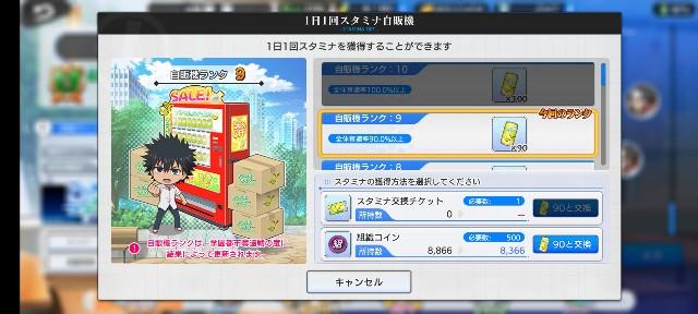 f:id:Yukidoke:20210215233022j:image