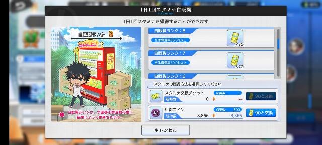 f:id:Yukidoke:20210215233037j:image