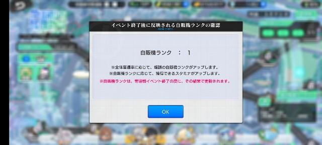 f:id:Yukidoke:20210215233328j:image