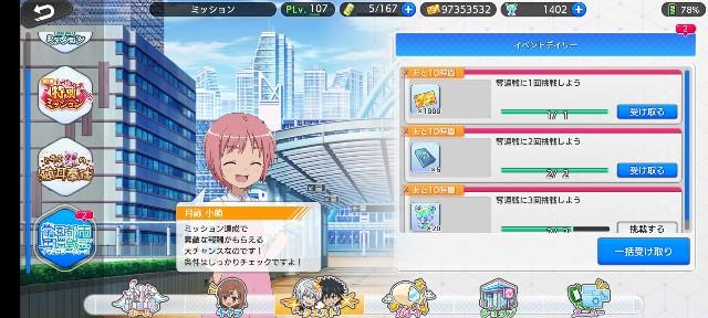 f:id:Yukidoke:20210215233753j:image