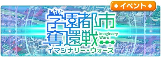 f:id:Yukidoke:20210221222035j:image