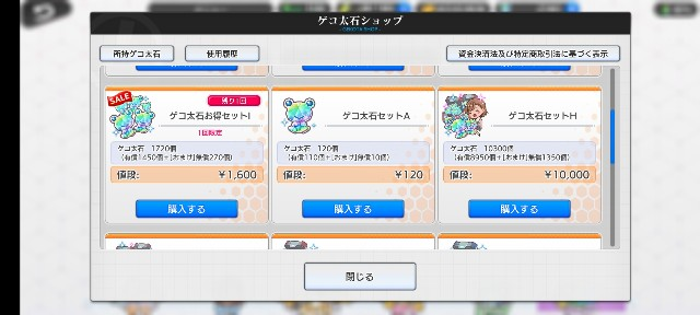f:id:Yukidoke:20210222000048j:image