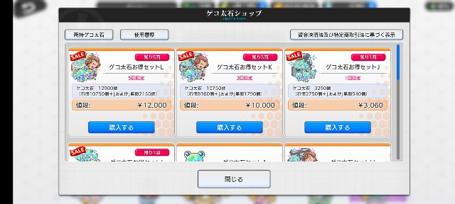 f:id:Yukidoke:20210222000104j:image