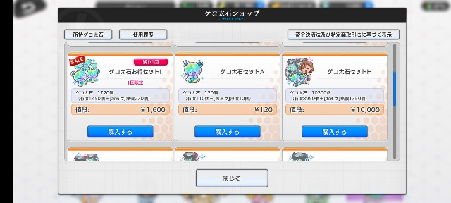 f:id:Yukidoke:20210306093625j:image