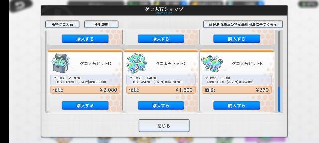 f:id:Yukidoke:20210306093645j:image