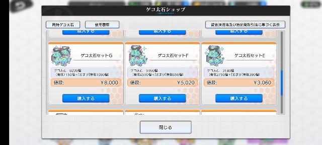 f:id:Yukidoke:20210306093657j:image