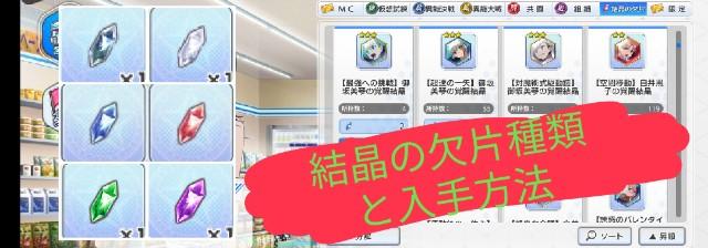 f:id:Yukidoke:20210320125539j:image