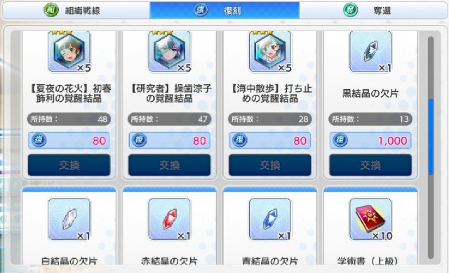 f:id:Yukidoke:20210320140606j:image