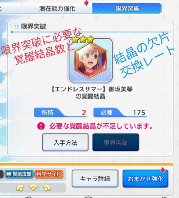 f:id:Yukidoke:20210320143928j:image