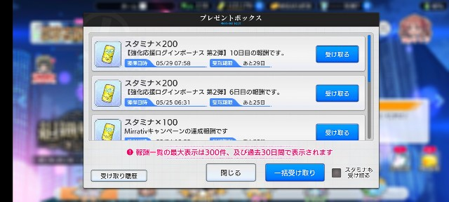 f:id:Yukidoke:20210530011146j:image