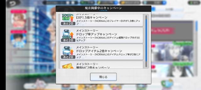 f:id:Yukidoke:20210530011219j:image
