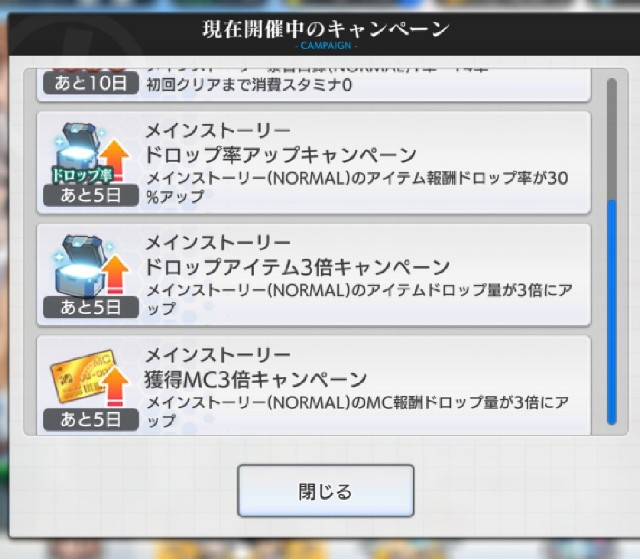 f:id:Yukidoke:20210815220650j:image