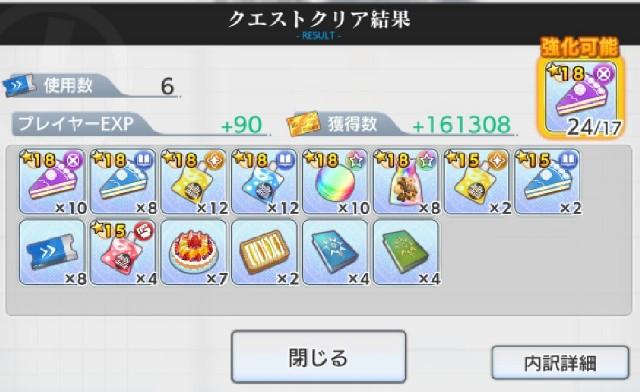 f:id:Yukidoke:20210815223300j:image