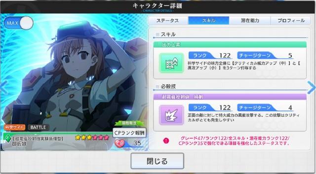f:id:Yukidoke:20210819005237j:image