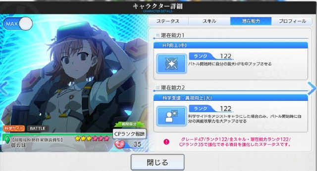f:id:Yukidoke:20210819005251j:image