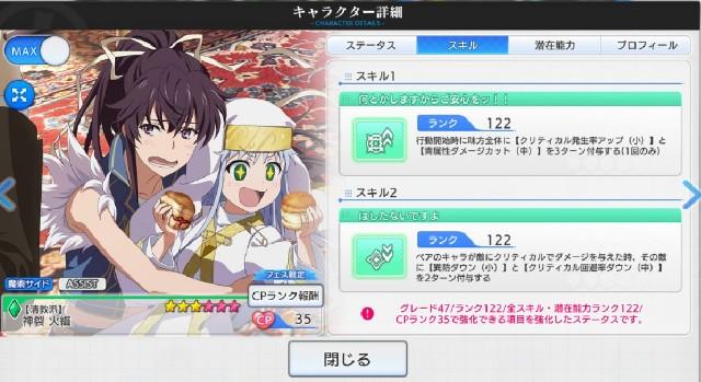 f:id:Yukidoke:20210819005607j:image